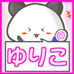 Panda's name sticker for Yuriko