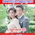 Bomram Besdong 28 END
