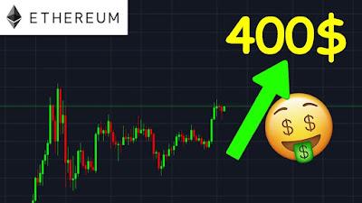 توقعات سعر عملة Ethereum من أجل تخطي سعر 400 دولار