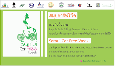 Koh Samui car free week 2013