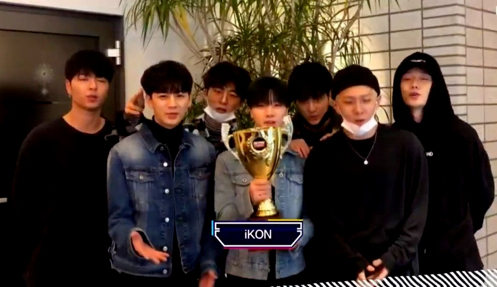 """Defeat IU and Im Chang Jung, iKON Bring Home Sixth Trophy for """"Goodbye Road"""""""