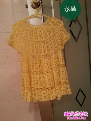 vintage crochet baby dress pattern,crochet baby dress,baby crochet patterns,crochet patterns,