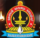 www.govtresultalert.com/2018/03/malabar-devaswom-board-recruitment-career-latest-kerala-state-govt-jobs-vacancy-notification