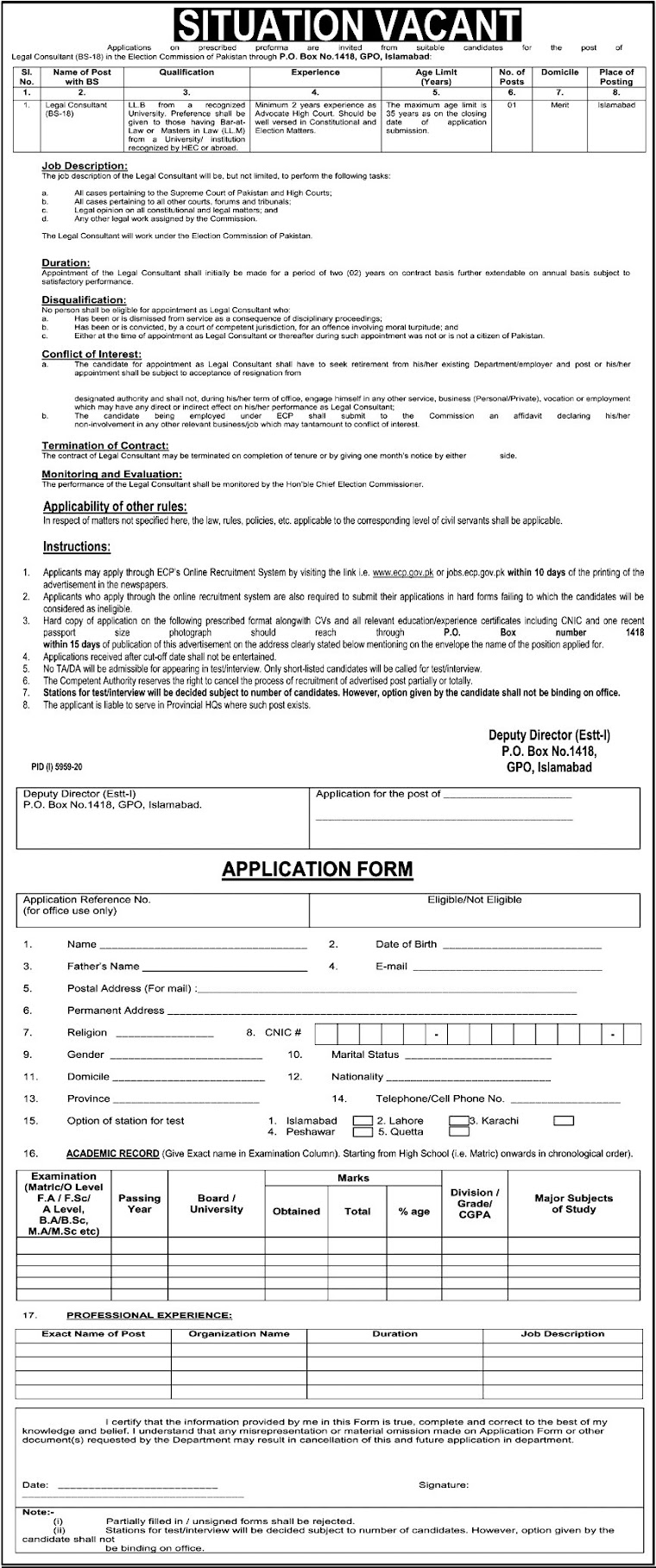 Latest Jobs in Election Commission Of Pakistan ECP May 2021