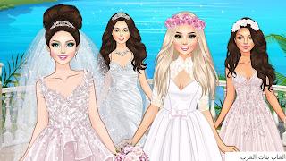 العاب بنات تحميل لعبة تلبيس بنات للزفاف مجانا للاندرويد