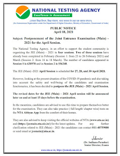 UGC NET EXAM OFFICIAL POSTPONED