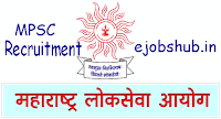 MPSC Agriculture Officer Recruitment