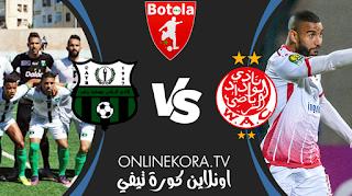 مشاهدة مباراة الوداد الرياضي و يوسفية برشيد بث مباشر اليوم 06-12-2020 في الدوري المغربي