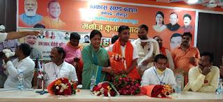#JaunpurLive : जन प्रतिनिधियों ने बीडीसी, ग्राम प्रधान, जिला पंचायत सदस्यों को किया सम्मानित