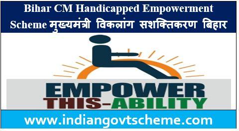 Handicapped Empowerment Scheme