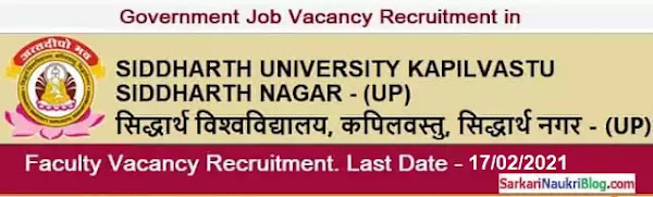 Faculty Government Jobs Siddharth University Kapilvastu 2021