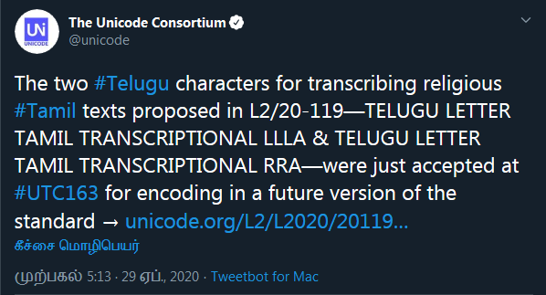 Announcement of Unicode Consortium regarding Two Telugu Characters for Tamil LLA (ழ) and RRA (ற)