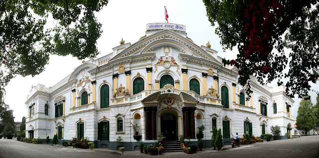 nrb-nepal-rastra-bank