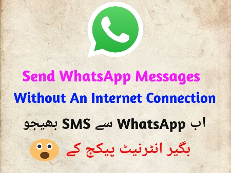WOW! Send Messages on Whatsapp Without Internet Packages - 100 % Working