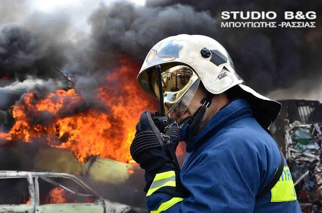 Ευχαριστίες από το Σωματείο Πυροσβεστών Αργολίδας - Αρκαδίας