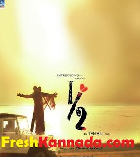 1/2 Kannada Movie Songs Download