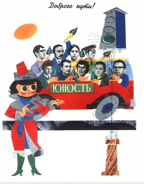 советский юмор