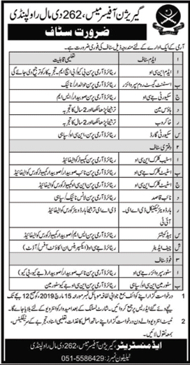 Latest Jobs In Pakistan Army Pakistan army Jobs 2019