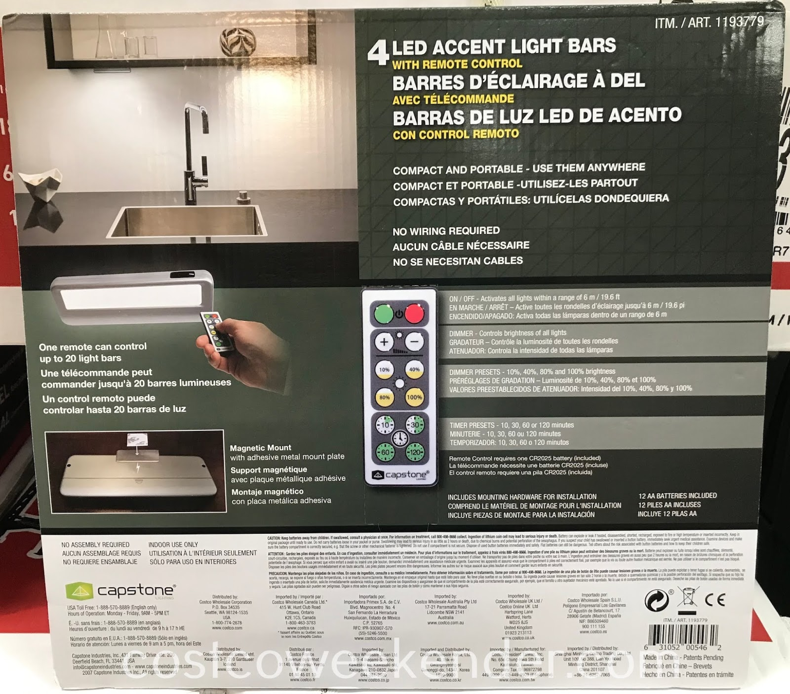 Costco 1193779 - Capstone LED Accent Light Bars: cool and great for any home
