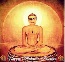 quotes of mahavir jayanthi for whatsapp