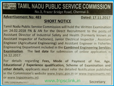 TNPSC Combined Engineering Services Exam Notification 17.11.2017 (TNPSC CESE 2017-2018)