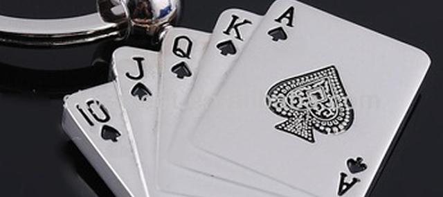 QQ-domino.com