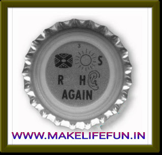 BOTTLE CAP PUZZLES AND ANSWERS (लकी बोतल कैप पहेलियाँ), Mind logic puzzles (मन तर्क पहेली),   Hindi Paheliyan with Answer for Adults, Funny Paheliyan in Hindi with Answer, हिंदी पहेलियाँ, पहेलियाँ ही पहेलियाँ, बूझो तो जाने, Funny Paheli in Hindi with Answer, Hindi Paheliyan Book, Funny Riddles for Kids, Funny Riddles and Answers for Kids and Children, Paheli in Hindi, Hindi Paheli, Riddles in Hindi for Kids, Maths Paheli, Mind Puzzle, Riddles for Kids, Easy Riddles for Kids, Riddles and Answers for Kids, Funny Riddle
