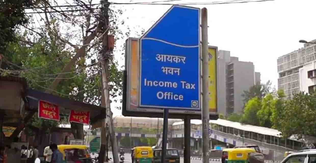 Incom tax Board in front of office