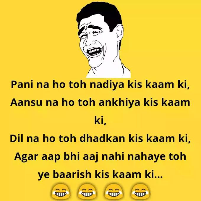 Comedy Shayari | Funny Shayari | Funny SMS | Hindi Funny Shayari Jokes