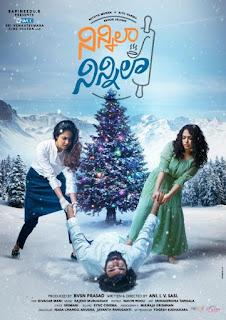 Ninnila Ninnila 2021 Hindi Dubbed 720p WEBRip