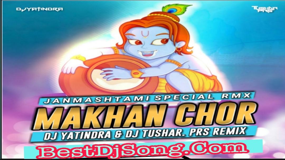 Makhan chor krishna janmashtmi spacial song dj yatindra