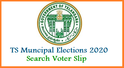TS Ordinary Elections to Muncipalities and Corporations 2020 Search Voter Slip and Download How to  Download Voter Slip at official website https://tsec.gov.in/. Step by Step Process to Download Voter Slip for Telangana Muncipal Elections 2020. Official website to Download ULB WARD WISE ELECTORAL ROLLS telangana-muncipal-elections-search-voter-slip-download-pdf