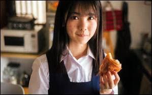 Tsutsui Ayame Graduate Nogizaka46