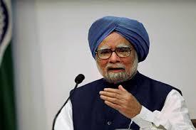 सरकार द्वारा कर्मचारियों के महंगाई भत्ता पर जुलाई 2021 तक रोक लगाने पर, जानें क्या कहा पूर्व PM मनमोहन सिंह ने