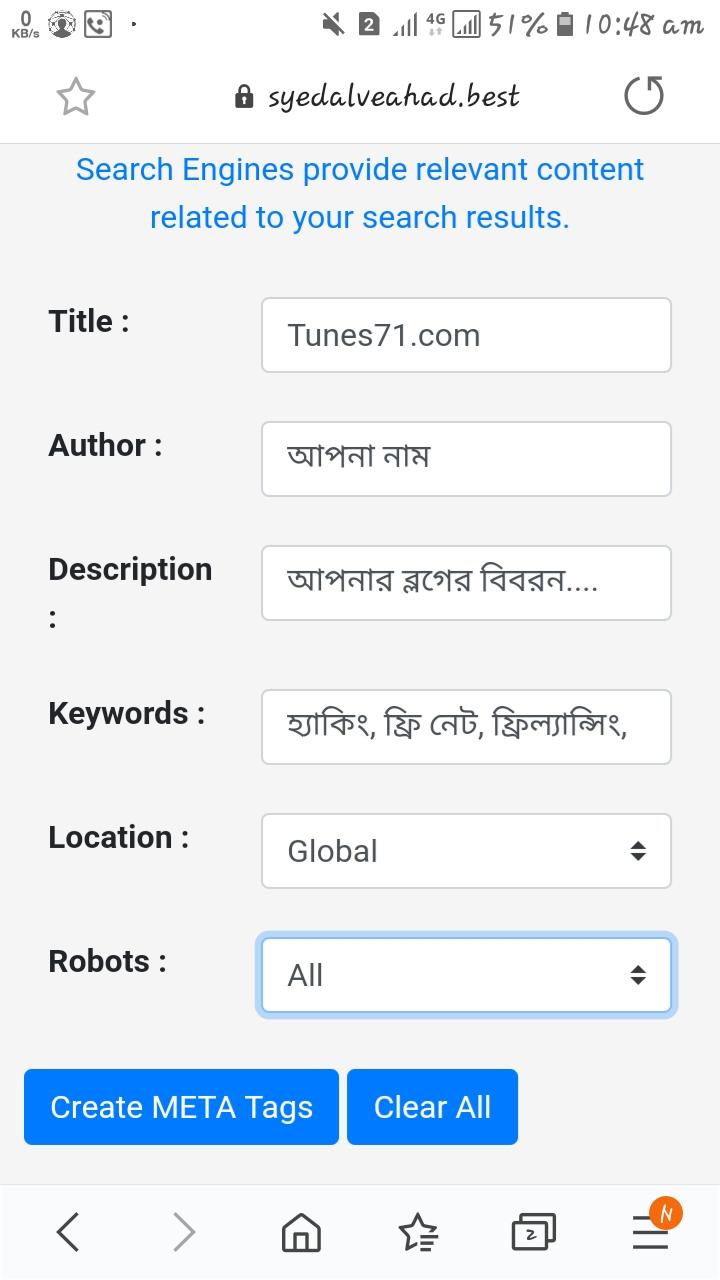 ব্লগে মেটা ট্যাগ যুক্ত করুন।  how to add meta tag in your Blog.