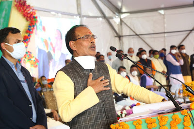 The farmers who have been on the land for 50 years will be given leases, Shivraj Singh Chauhan transferred an amount of Rs 100 crore to the accounts of 5 lakh farmers in Nasrullaganj (Sehore)….