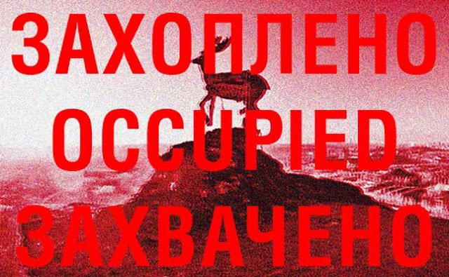 """Страх та смерть в """"Ізоляції"""". Як катують людей у підвалах Донецька"""