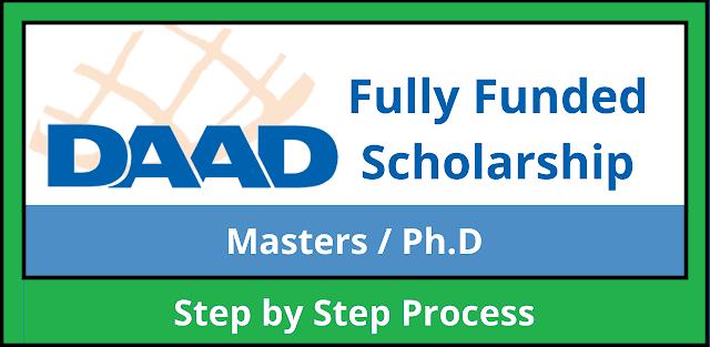 منحة DAAD 2022 | عملية التطبيق | ممول بالكامل