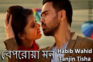 BEPOROWA MON - Habib Wahid & Tanjin Tisha