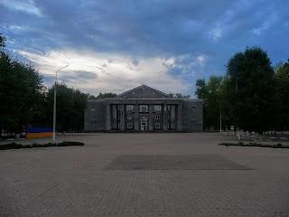 Новогродовка. Шахтёрская площадь