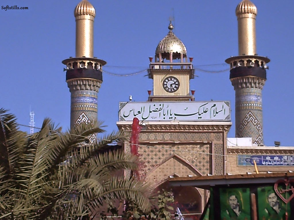 hazrat-abbas-shrine-karbala