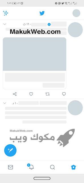 برنامج تويتر 2021 عربي Twitter apk