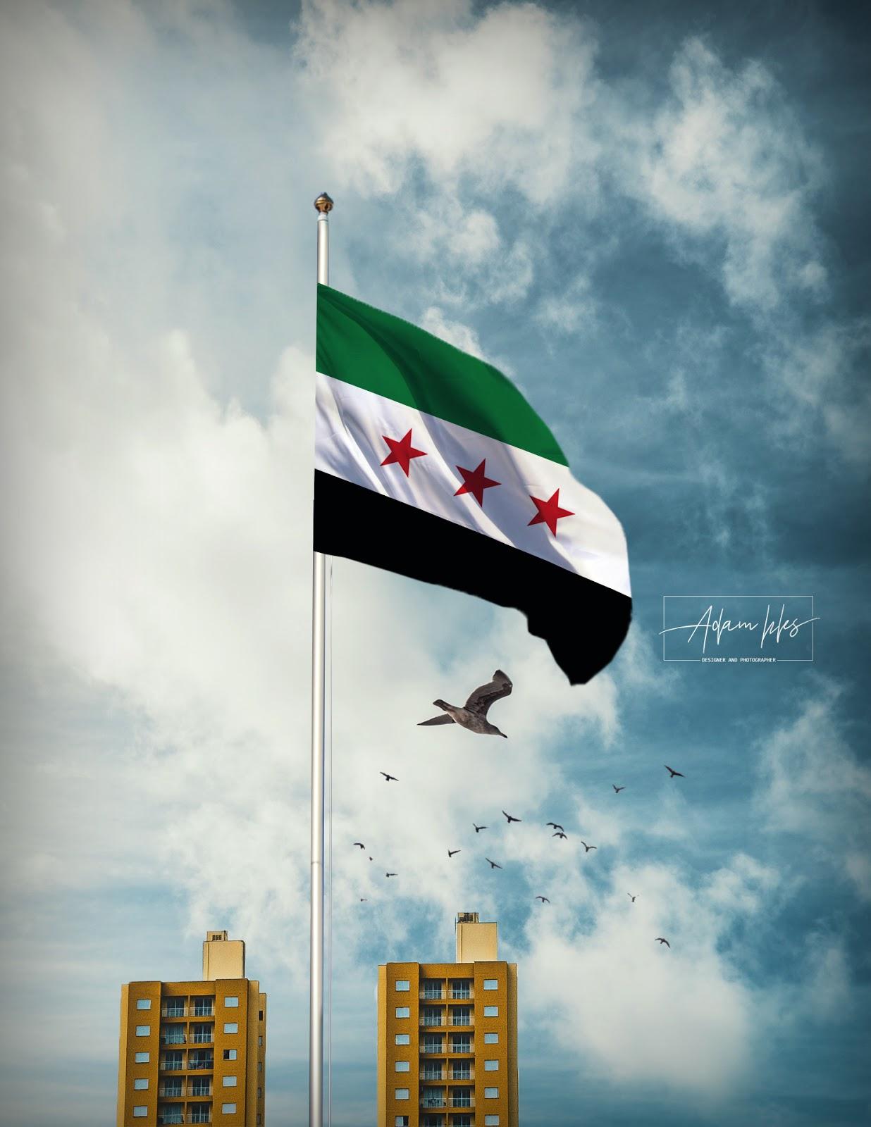 خلفية علم سوريا الحر