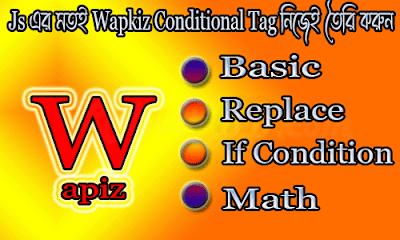 Wapkiz Conditional Tag