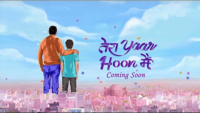Tera Yaar Hoon Main Sony SAB TV Upcoming Show