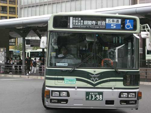 Kyoto City Bus 5.