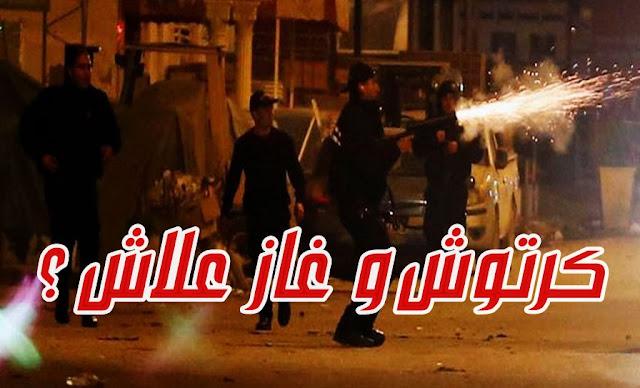 """أفادت وزارة الدفاع الوطني في بلاغ لها، اليوم الخميس 17 ديسمبر 2020، أن منطقة """"أولاد مرزوق"""" من معتمدية ماجل بالعبّاس من ولاية القصرين شهدت بعد ظهر اليوم، احتجاجات بعض الأهالي على خلفية طلبات إجتماعية.  وقالت الوزارة، إن التحرّكات تحوّلت إلى محاولة اقتحام بالقوّة مقر شركة خدمات أنبوب الغاز العابر للبلاد التونسية ومحطّة الضخ بالمكان.  وأوضحت أنه، أمام منعهم من الدخول من قبل العنصر العسكري المتواجد بالمكان، تطوّرت الاحتجاجات باستعمال الحجارة والزجاجات الحارقة ممّا نتج عنها إصابة 4 عسكريين بجروح، حسب نص البلاغ.  وجاء في ذات البلاغ، أن العنصر العسكري إضطرّ إلى إطلاق أعيرة نارية في الهواء لتفريق المحتجين.  وذكّرت الوزارة، أن مقرّ الشركة ومحطة الضخ متواجدتان بمنطقة عسكرية محجّرة ويمنع تواجد المواطنين فيها."""