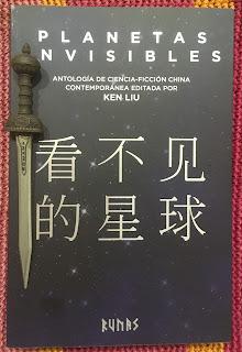 Portada del libro Planetas invisibles, de varios autores