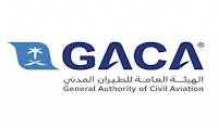 الهيئة العامة للطيران المدني تعلن عن توفر وظائف إدارية وهندسية شاغرة