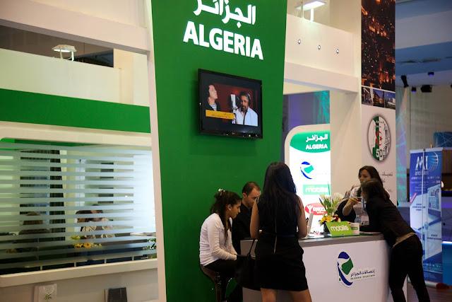 كل ما يجب عليك معرفته حول العرض الجديد من اتصالات الجزائر